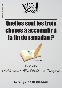 Les trois choses à faire à la fin du Ramadan (couverture)
